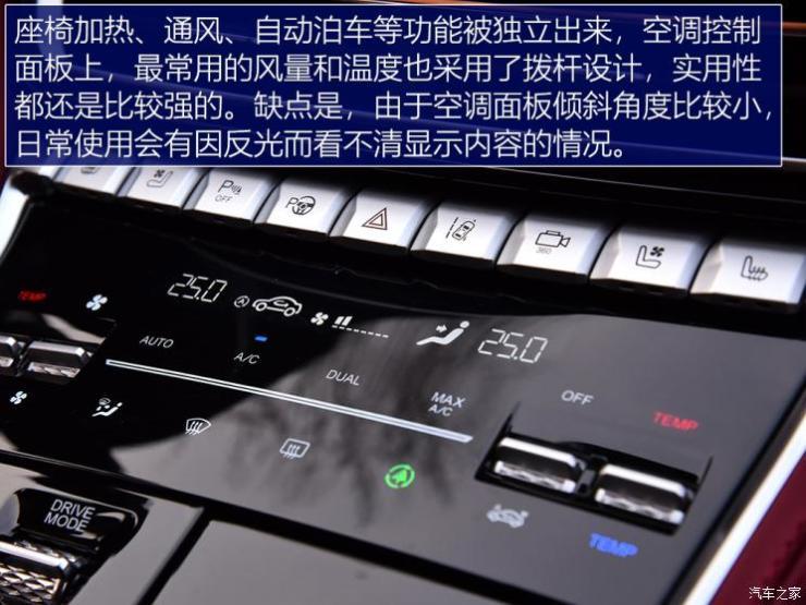 长安汽车 长安CS85 COUPE 2019款 2.0T 智版