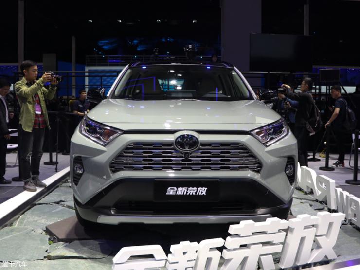 一汽丰田2019款RAV4