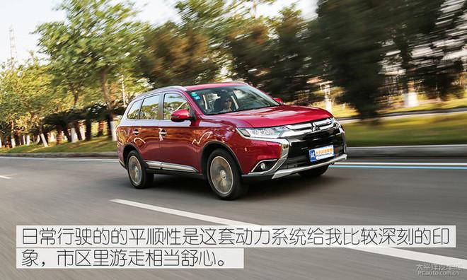 性价比突出 测试新款广汽三菱欧蓝德2.4L