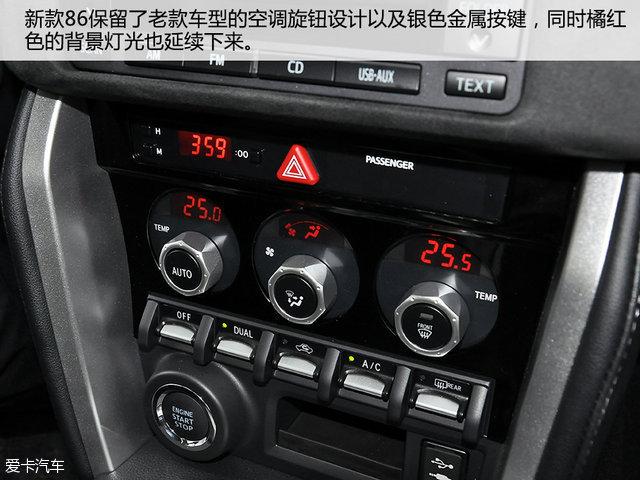 爱卡实拍新款丰田86