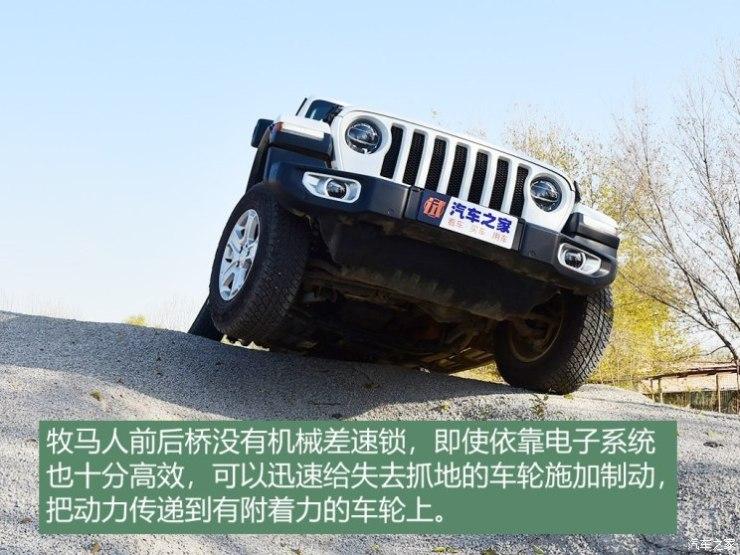 Jeep(进口) 牧马人 2018款 2.0T Sahara 四门版