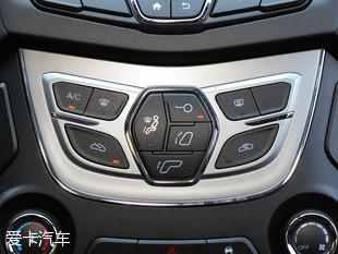 奇瑞汽车2016款艾瑞泽5