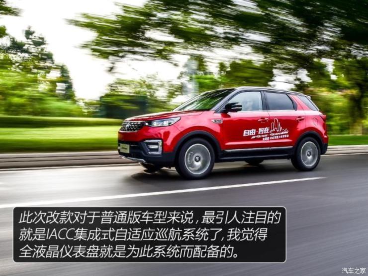 长安汽车 长安CS55 2018款 1.5T 自动炫智型
