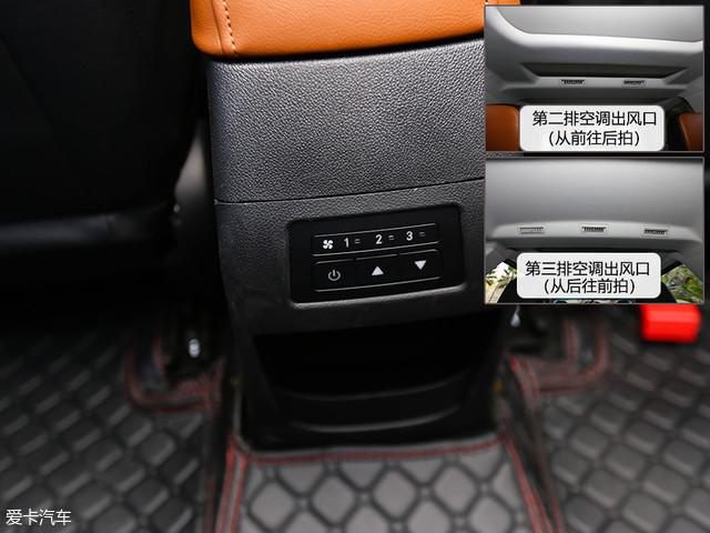 爱卡试驾开瑞K60 1.5T