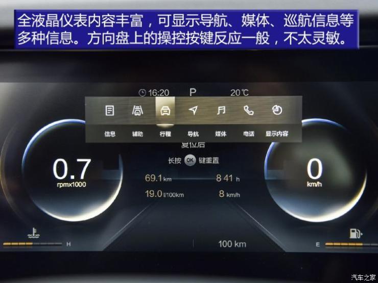 一汽奔腾 奔腾T99 2019款 高配版