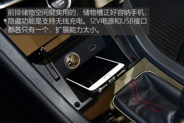 一汽海马 福美来F5 2018款 1.6L 自动豪华型