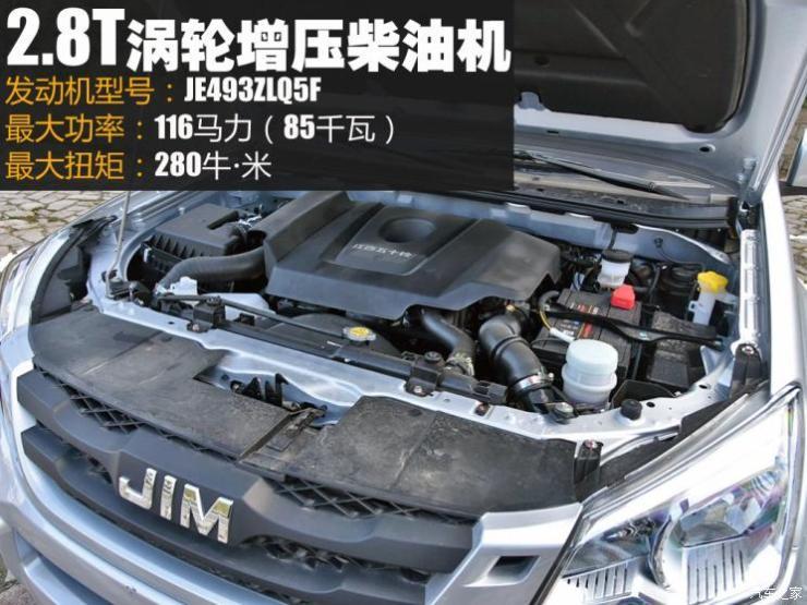 江西五十铃 瑞迈 2018款 2.8T经典版四驱豪华款加长货厢JE493ZLQ5F