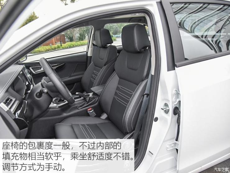 比亚迪 秦 2019款 1.5L 手动豪华型