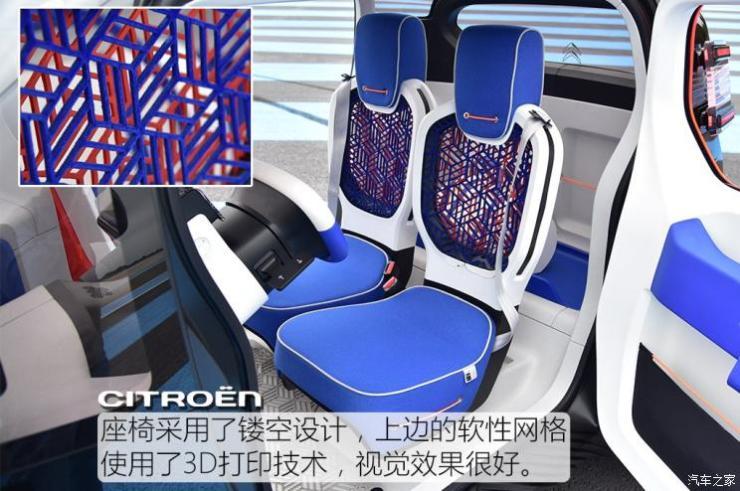 雪铁龙(进口) AMI ONE 2019款 Concept