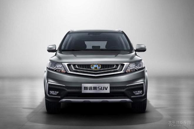 吉利新款远景SUV疑似售价曝光 7.59万起图片