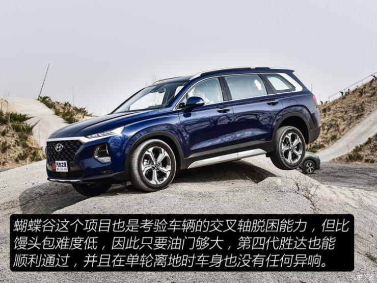 北京现代 胜达 2019款 380T 四驱基本型