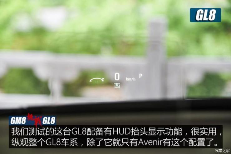 上汽通用别克 别克GL8 2018款 ES 28T 旗舰型 国VI