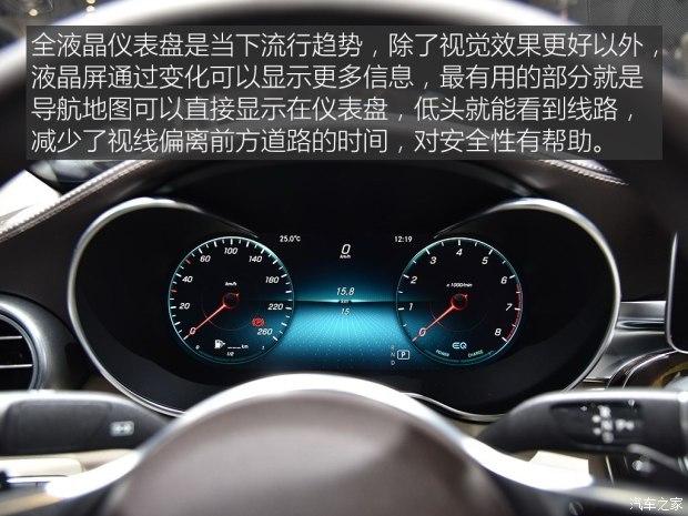 奔驰(进口) 奔驰C级(进口) 2019款 基本型