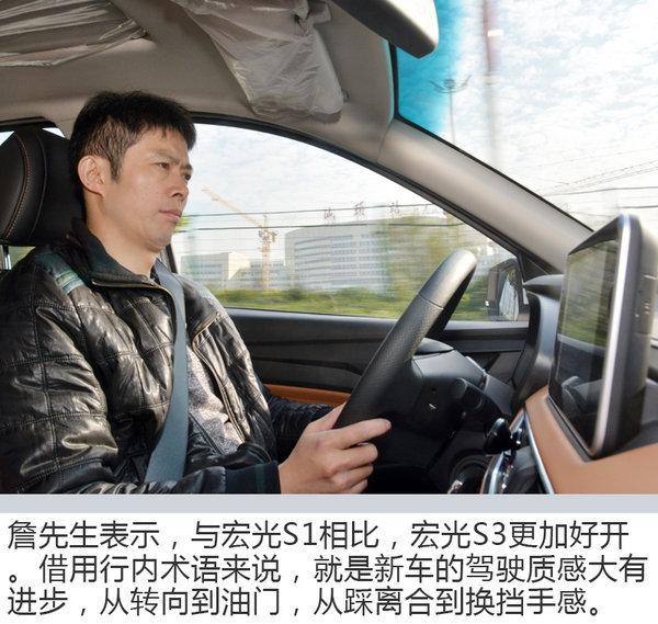 """""""五菱神车""""全面升级 宏光S1车主体验宏光S3-图5"""