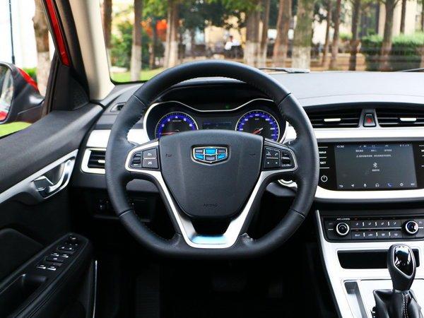 吉利汽车  1.5L 方向盘
