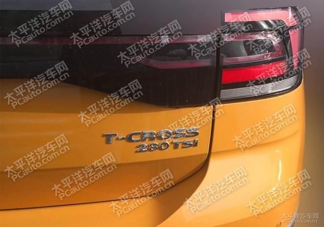 上汽大众T-Cross实车曝光 大众最便宜SUV
