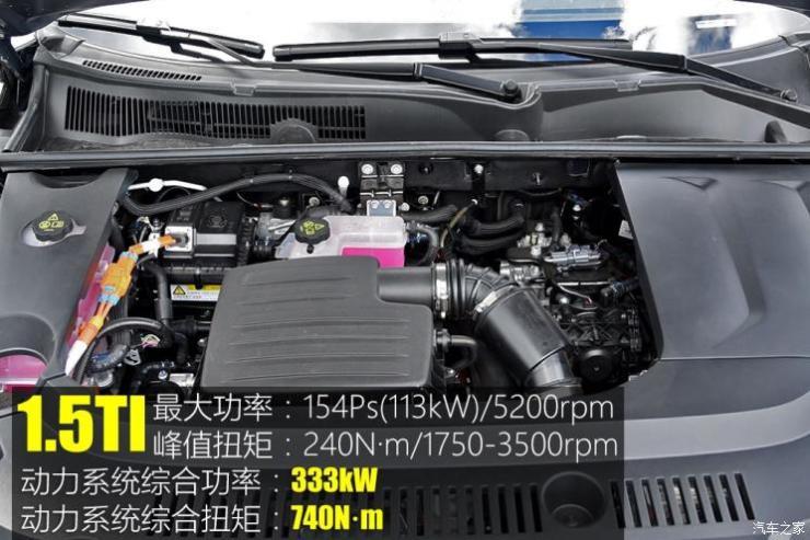 比亚迪 宋新能源 2019款 宋DM 1.5TID 智联锐耀型
