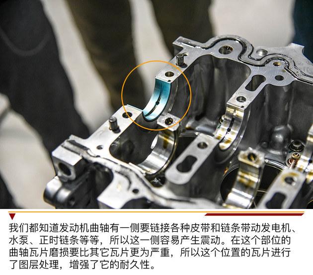 参数亮眼 名爵6-1.5T发动机亮点解析