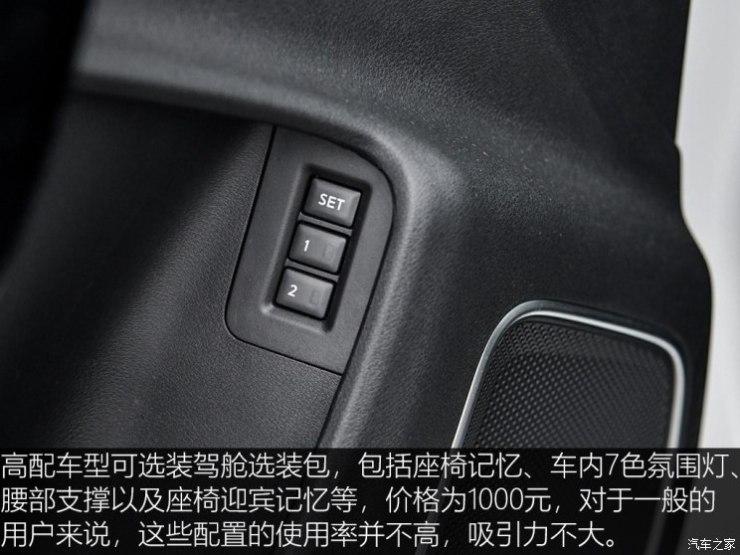 东风乘用车 东风风神AX7 2019款 1.6T 自动AI先锋型