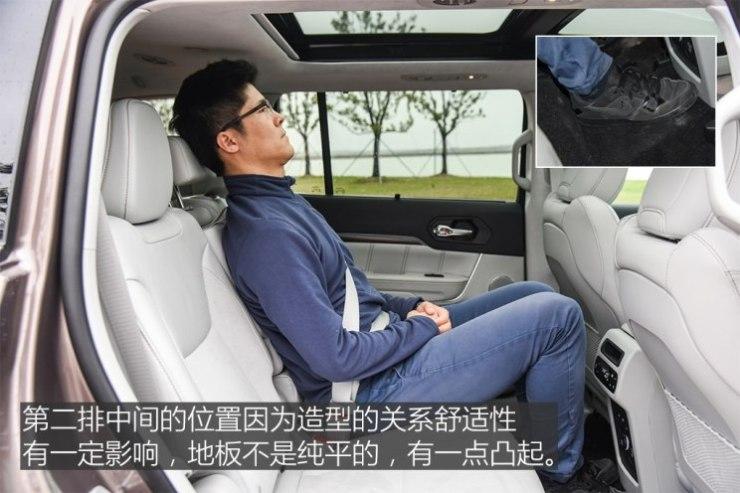 广汽菲克Jeep 大指挥官 2018款  2.0T 四驱御享版