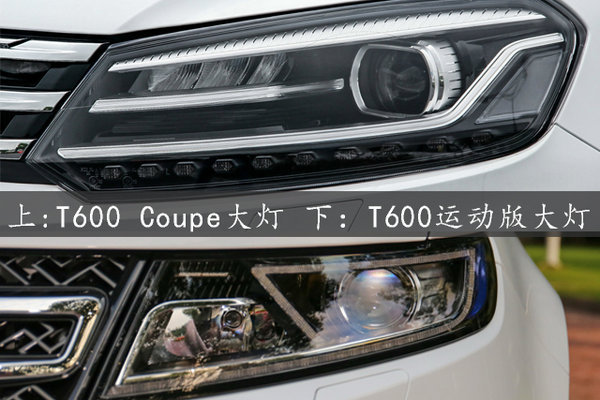 出乎意料的好开 试驾众泰T600 Coupe 1.5T-图4