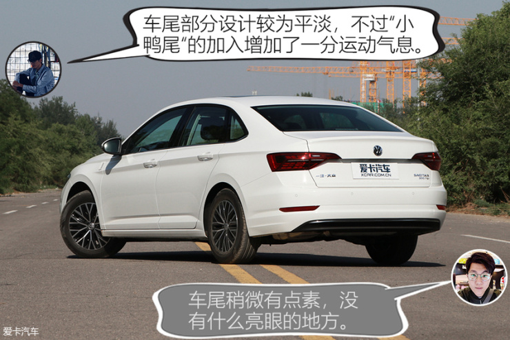 2019款一汽-大众速腾200TSI自动舒适型
