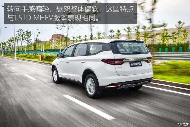 吉利汽车 嘉际 2019款 1.8TD 自动悦享型