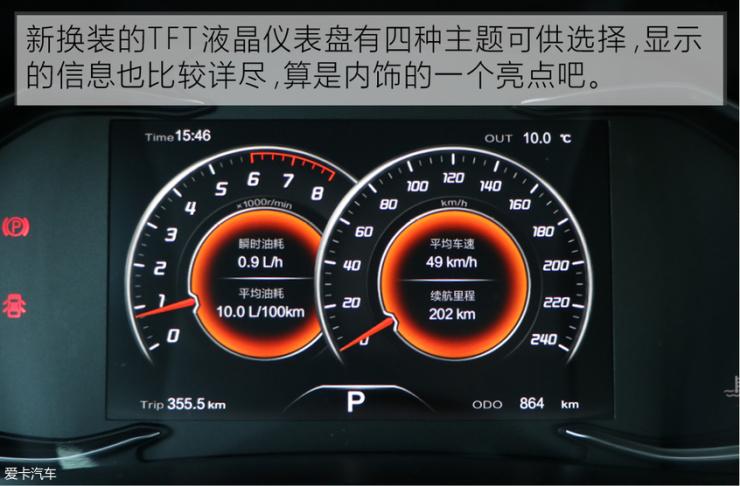 汉腾汽车2019款汉腾X5