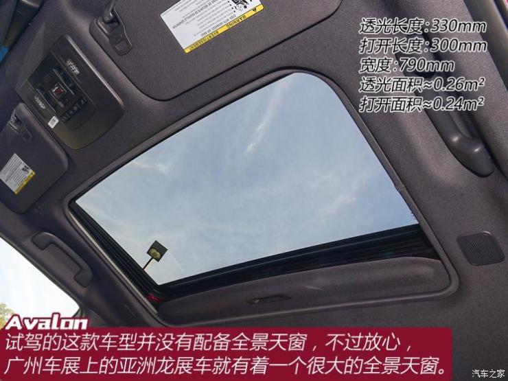 丰田(进口) 亚洲龙(海外) 2019款 3.5L XSE
