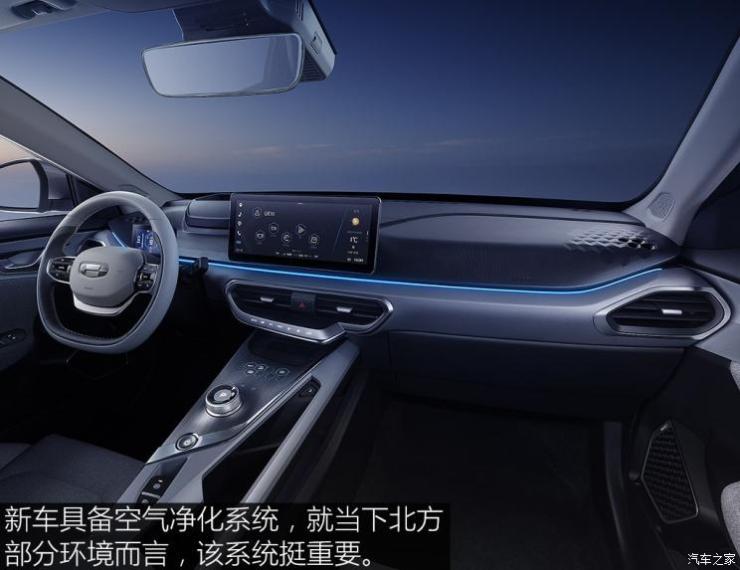 吉利汽车 吉利GE11 2019款 基本型