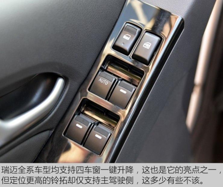 江西五十铃 铃拓 2018款 2.5T四驱豪华款JE4D25Q5A