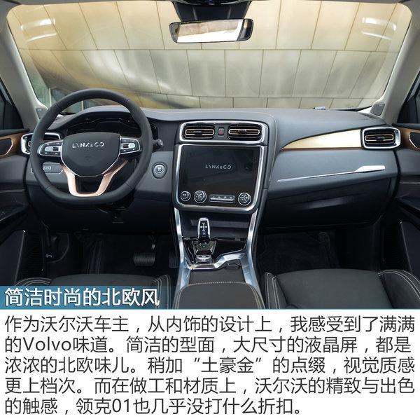 长得好看就能为所欲为吗 15万能买到的高颜值SUV-图5