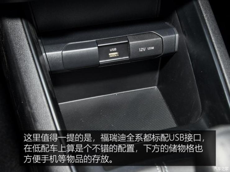 东风悦达起亚 福瑞迪 2018款 1.6L 手动舒适版Smart