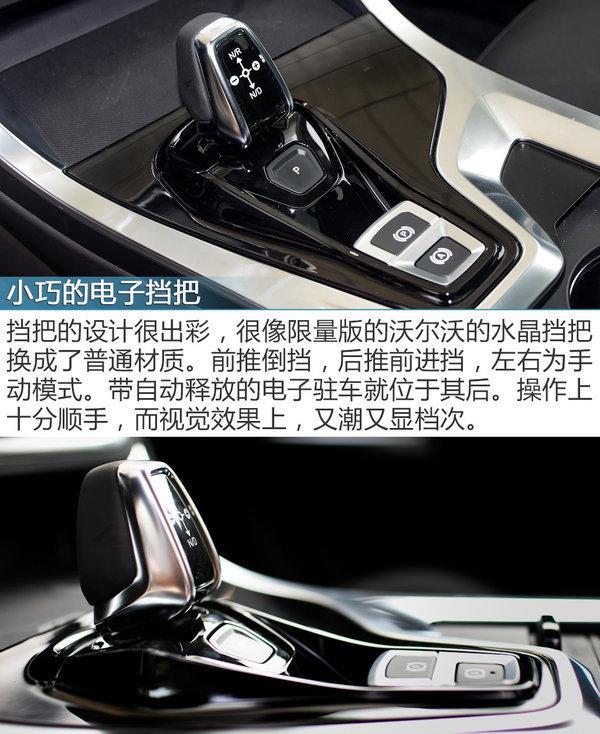 长得好看就能为所欲为吗 15万能买到的高颜值SUV-图7