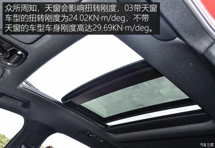 领克 领克03 2018款 1.5TD 劲Pro版