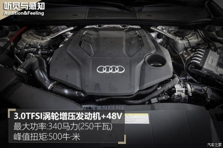 一汽-大众奥迪 奥迪A6L 2019款 55 TFSI quattro 尊享致雅型
