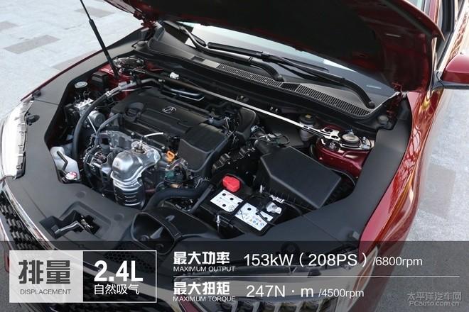 蛋炒饭加黑松露 试驾广汽讴歌TLX-L 2.4L