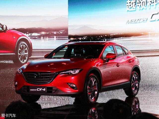 一汽马自达新款CX-4正式上市
