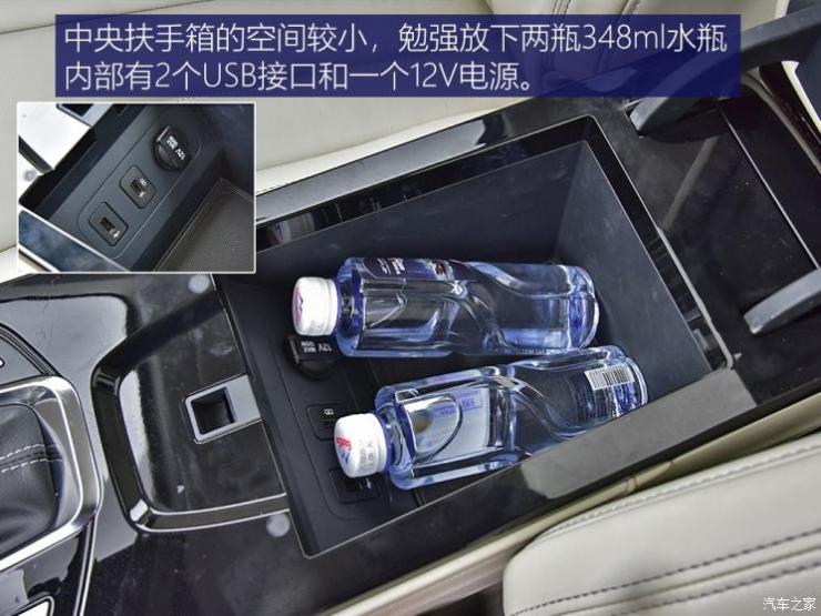 长安汽车 长安欧尚X7 2019款 基本型