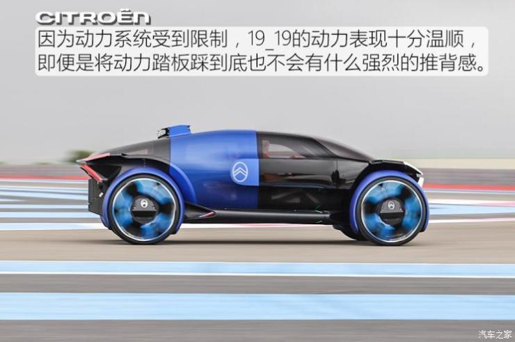 雪铁龙(进口) 雪铁龙19_19 2019款 Concept