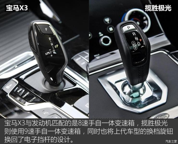 奇瑞捷豹路虎 揽胜极光 2020款 249PS R-DYNAMIC S 首发运动定制版