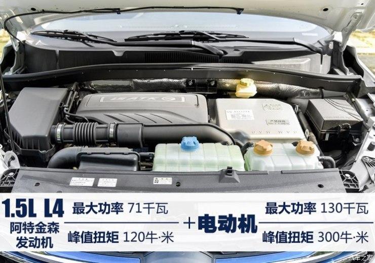 广汽新能源 传祺GS4新能源 2017款 1.5L PHEV智享版