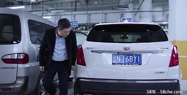注重品牌营销 2017年车企影视植入盘点