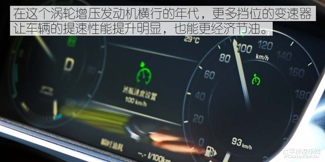 9AT变速器渐成主流 漫谈20万元中型SUV