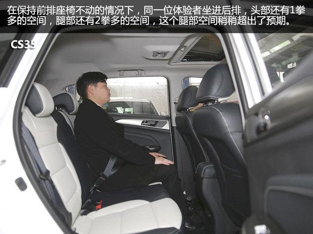 中国品牌小型SUV对比