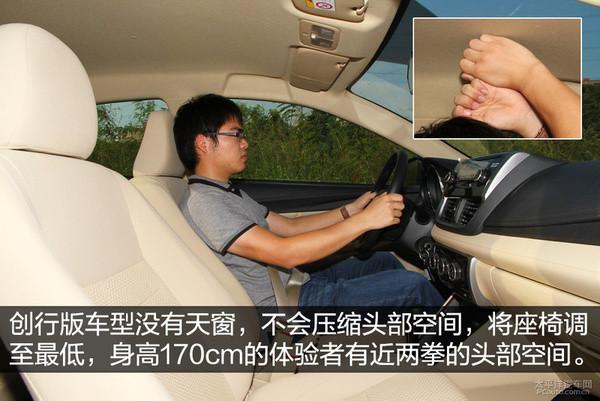 实拍一汽丰田新款威驰 标配车身稳定系统