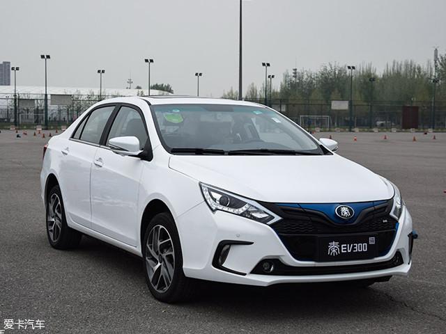 比亚迪新秦EV300上市 贴后售16.99万起
