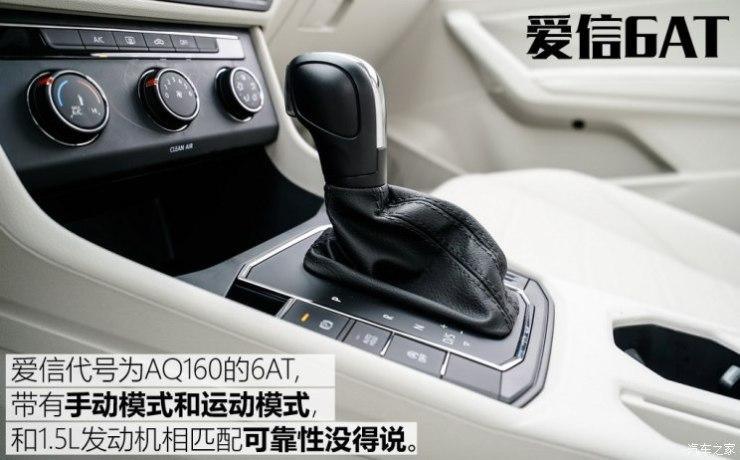 上汽大众 朗逸 2018款 1.5L 基本型