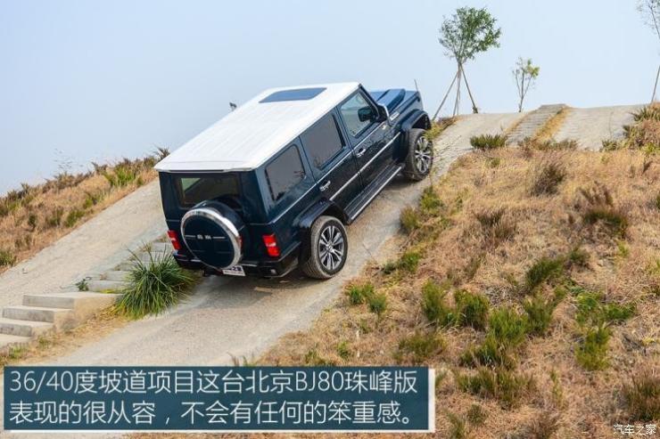 北京汽车 北京BJ80 2018款 2.3T 自动珠峰版