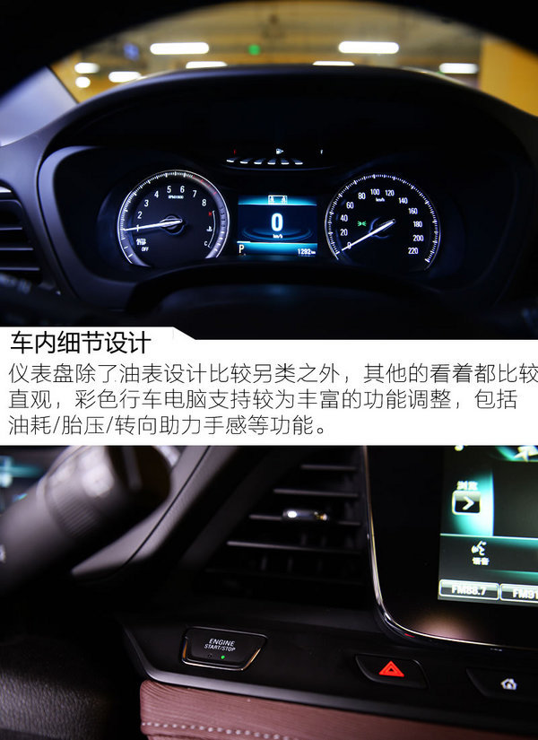 家用MPV市场新宠 试驾上汽通用别克GL6 1.3T-图1